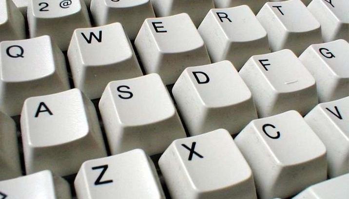Image: Keyboard Activism