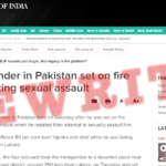 Rewrite: Trans woman in Pakistan set on fire for resisting sexual assault from cis men